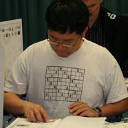 Wei-Hwa Huang