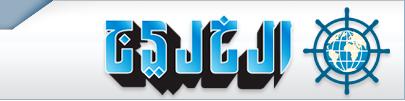 logo-alkhaleej2