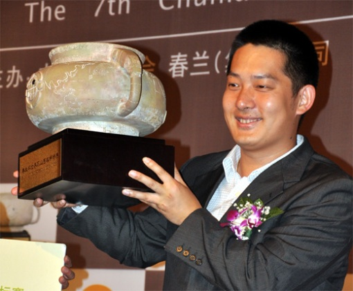 chang Hao wins Chulan cup